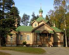 Orthodox Church of St Nicholas